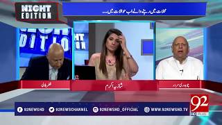 Who could win the next election (2018) in Pakistan after Nawaz Sharif sweep? | 14 July 2018