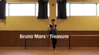 Rui Alves | Bruno Mars - Treasure