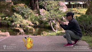 Niantic Reveals Pokemon Go Hololens Proof-of-Concept