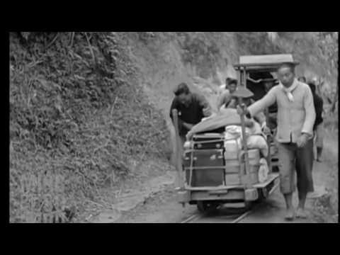 1930年台灣日本時代 角板山 輕便軌道台車影像トロッコ - YouTube