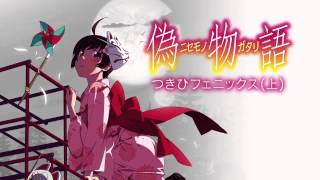 Nisemonogatari OST - Bird of Death