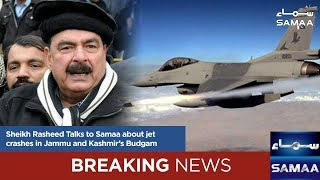 Pakistan First Surprise | Sheikh Rasheed Best reply to India | SAMAA TV
