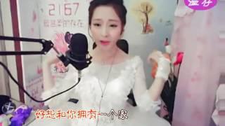 入戲太深 + 咱們結婚吧 - YY 神曲 温存(Artists Singing・Dancing・Instrument Playing・Talent Shows).mp4