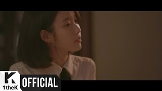 Through The Night-IU