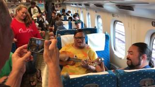 Hawaiian Music on the Nagoya Shinkansen