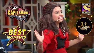 छोटी सपना की Mimicry   The Kapil Sharma Show Season 2   Best Moments