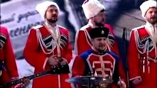 Любо, братцы, любо - Кубанский козачий хор