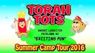 TORAH TOTS AT ANSHEI LUBAVITCH - EXCITING FUN