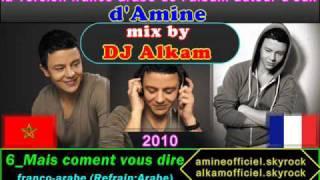 Amine et Dj Alkam - Coment vous dire FR/AR2