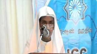 Recitation By J.Jasim Abdul Latheef