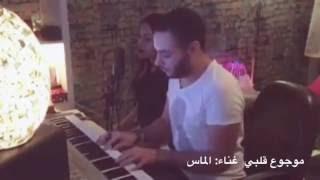 الماس - موجوع قلبي (كوفر على البيانو)   2016