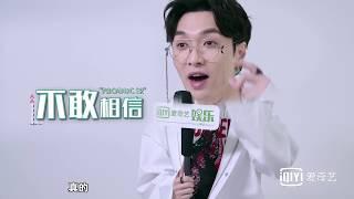 [Eng Sub] Yixing on Balance - Idol Producer Ep 1 Behind the Scene Yixing Cut