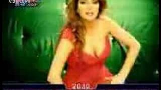 Ebru_yasar_cool_song