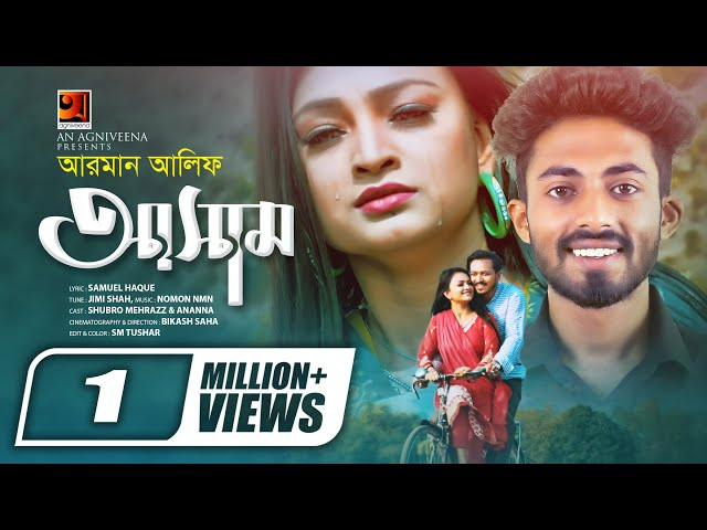 Download Asham By Arman Alif Nomon Nmn New Bangla Song