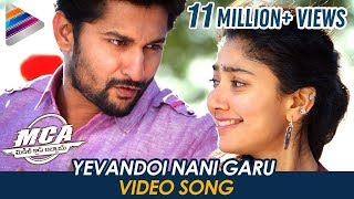 Yevandoi Nani Garu Video Song | MCA Telugu Movie Songs | Nani | Sai Pallavi | Telugu FilmNagar