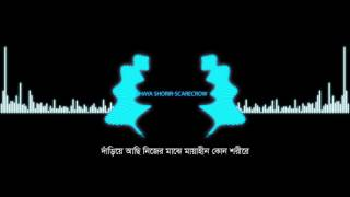 Chaya Shorir By Scarecrow | Album Scarecrow | Official lyrical Video width=