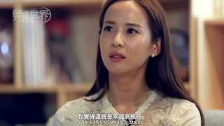 [*EXCLUSIVE] 童顏美女趙茹珍 (조여정 Jo Yeo-Jeong) Interview [中字/EN SUB]