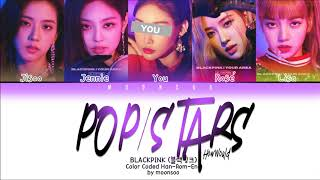 "How Would BLACKPINK「5 Members Ver.」Sing ""POP/STARS"" by K/DA • League Of Legends"