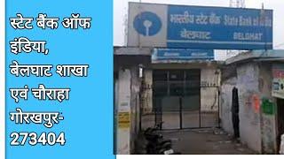 Sbi state bank of india BELGHAT GORAKHPUR