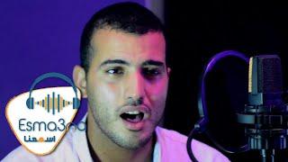 اغنيه ماهر زين رمضان بصوت محمد طارق - Maher Zain Ramadan Cover By Mohame Tarek width=