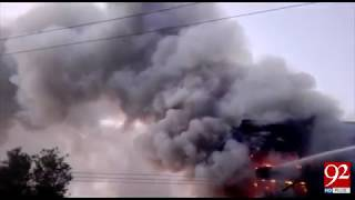 Fire took place in the Departmental Store at M.M.Alam road - 09 January 2018- 92NewsHDPlus