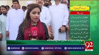 Intikhab Ahtisab   Problems of NA-38 Dera Ismail Khan   17 July 2018   92NewsHD
