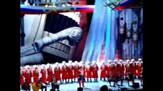 Кубанский казачий хор .Любо, братцы, любо! В.Сорокин.