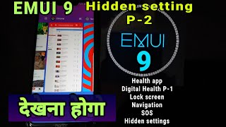 EMUI 9 features in Hindi Part 2 || Honor Play EMUI 9 hidden settings 2.0 || Honor V10 EMUI 9 review
