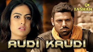 New Punjabi Songs 2016 - Audi Kaudi - Gurikk Bath - Latest Punjabi Songs