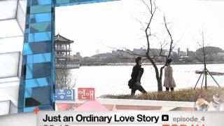 [Today 4/4] Just an Ordinary Love Story - Final Episode [R]