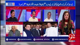 People will support Imran Khan if he solve problem of corruption | 13 August 2018 | 92NewsHD