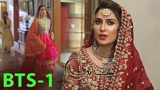 Koi Chand Rakh | Ayeza Khan Questions | BTS 1