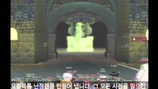 [마비노기] 한여름밤의 꿈  [Mabinogi] Drama vegas
