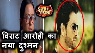 ISHQ MEIN MARJAWAN-26TH JANUARY 2018-UPCOMING STORY