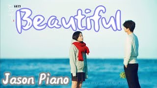 Beautiful 鋼琴版(Goblin 孤單又燦爛的神-鬼怪)鋼琴 Jason Piano Cover