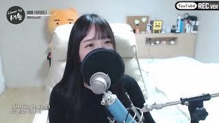 현아(HyunA) - 베베(BABE) COVER by 새송