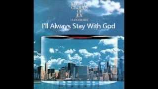 Mighty Clouds of Joy - I'll Always Stay With God.wmv