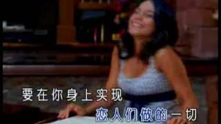 张志林-Cool Girl.wmv