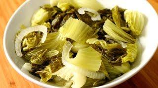 Pickled Mustard Greens | Cách Muối Dưa Cải Chua | Dua Chua | Do Chua | Dua Cai Chua