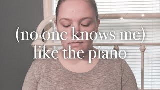 Sampha - (No One Knows Me) Like The Piano (Cover) | Megan Lynne