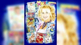 MENU DVD • Xuxa Só Para Baixinhos (7 em 1)