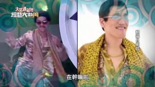 【PIKO太郎祝大家新年快樂!!】【PIKO太郎 香蕉飾】大熱門漢典主場秀