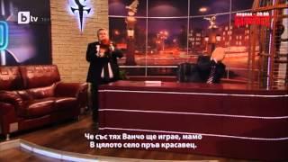 """Славка Калчева и Ку-ку бенд -""""Три моми хубавици"""" (Биляна Методиева)"""