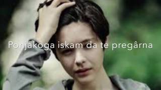 Ne si za men kristian Kostov (lyrics video) (every letters can be find in a English keyboard)