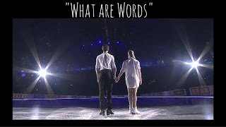 "Weaver & Poje || ""What are Words"""