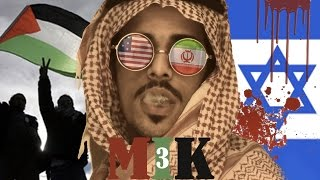 """فلم صنع في السعوديه ٣ """"تل ابيب """" Made in Ksa 3 movie"""