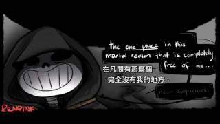 (Undertale中文翻譯)Reapertale 當死亡叩門 1-3