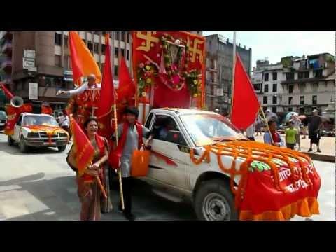 Dashain Festival in Kathmandu, Nepal (2011)