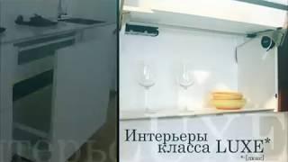 Кухни ЭРНСТ (Уфа)