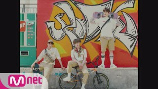 Wanna One Go Wanna One Unit Concept Film l 워너원_트리플 포지션(Triple Position) 180604 EP.17 width=